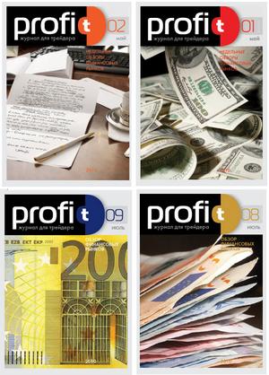 Скачать forex profit