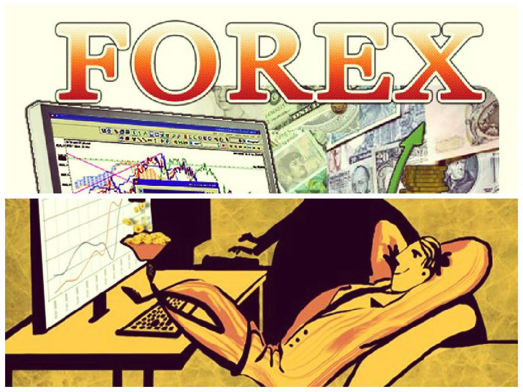 Торговля рынке форекс начать indicator for forex