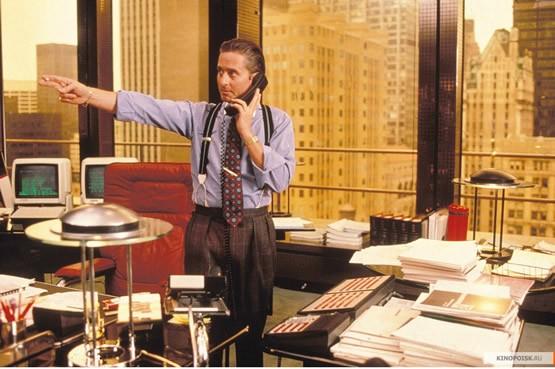 Теория хаоса в форекс 05 08 2011 форекс guestbook html page